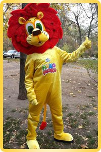 Mascot Little Lion