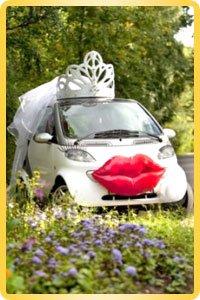 Украшения для свадебных машин