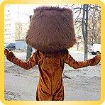 костюм льва на праздник