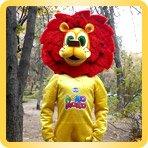 костюм льва в Киеве