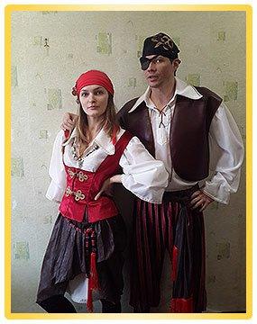 Купить карнавальный костюм в Киеве