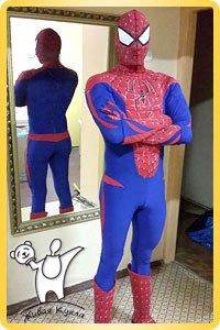 Купить костюм Спайдермена взрослый